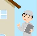 長野市内の空き家の室内・建物点検