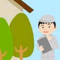 長野市内の空き家の庭木確認
