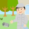長野市内の空き家の庭のごみ処理